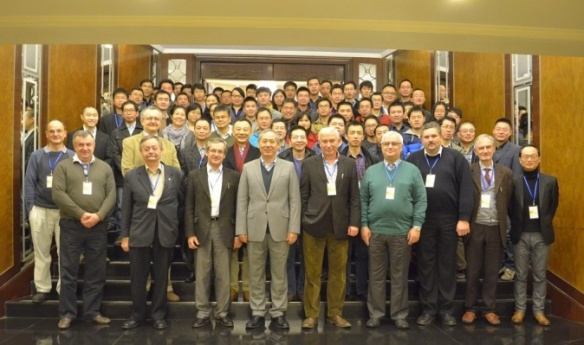 Attendees at the third workshop on the TianQin science mission